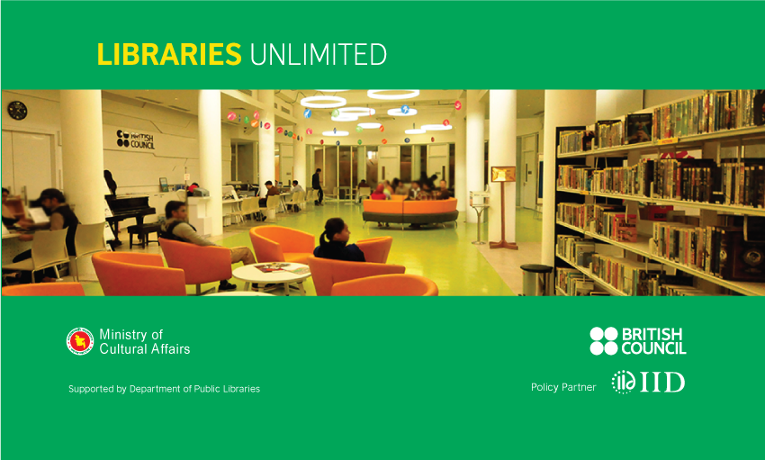 IID joins Libraries Unlimited as Policy Partner