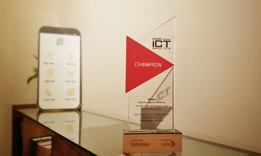 IID wins BASIS National ICT Awards 2018 for 'Bibhui'